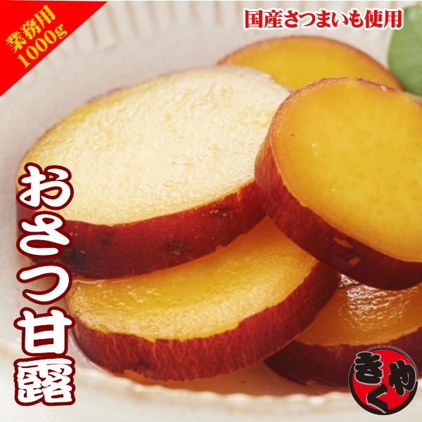 【秋の味覚】新商品!さつまいもの・・・