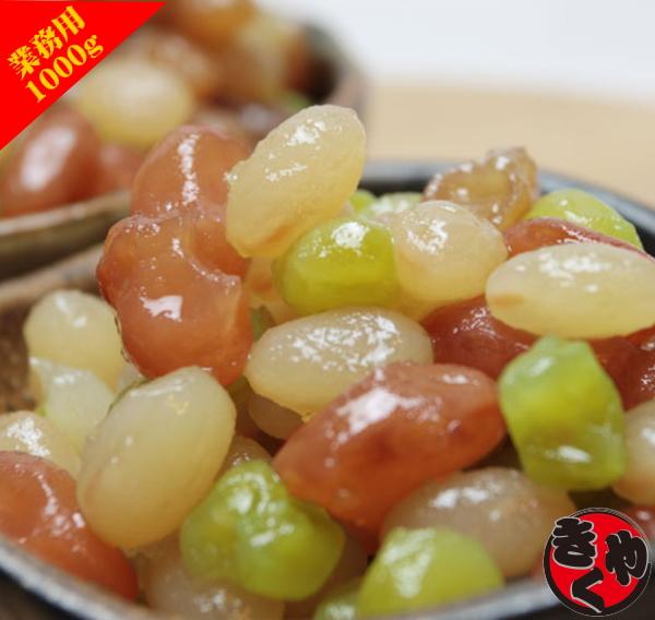 【新商品追加】色とりどりの煮豆
